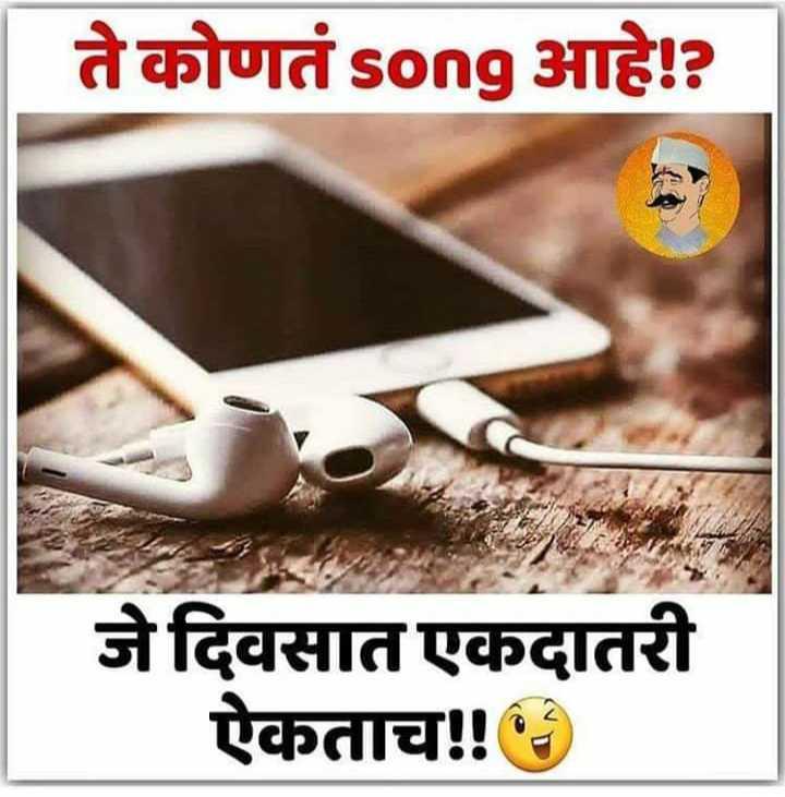music lovers - ShareChat