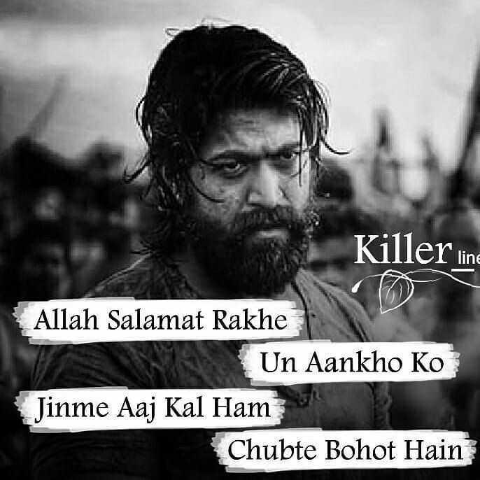 my attitude....😎😎 - Killer line Allah Salamat Rakhe Un Aankho Ko Jinme Aaj Kal Ham Chubte Bohot Hain - ShareChat