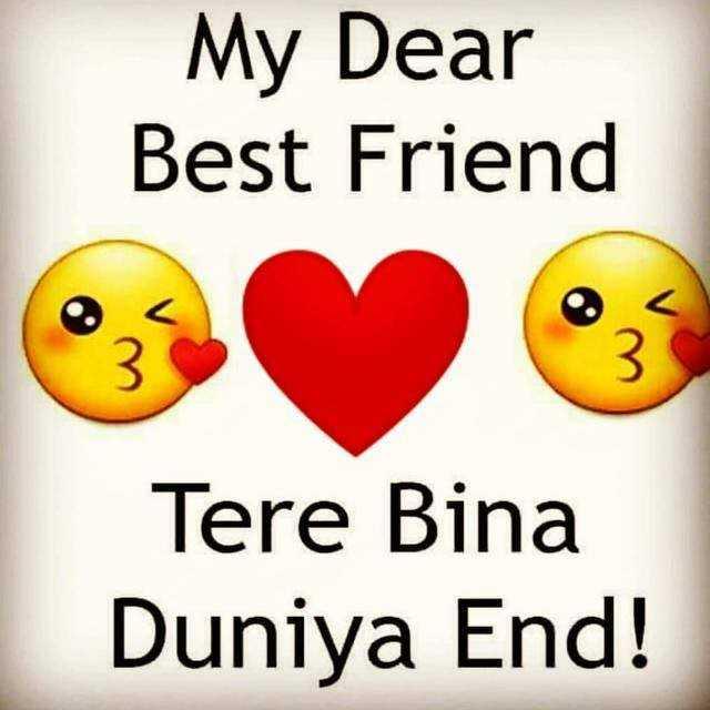 my best friend 👭👫 - My Dear Best Friend Tere Bina Duniya End ! - ShareChat