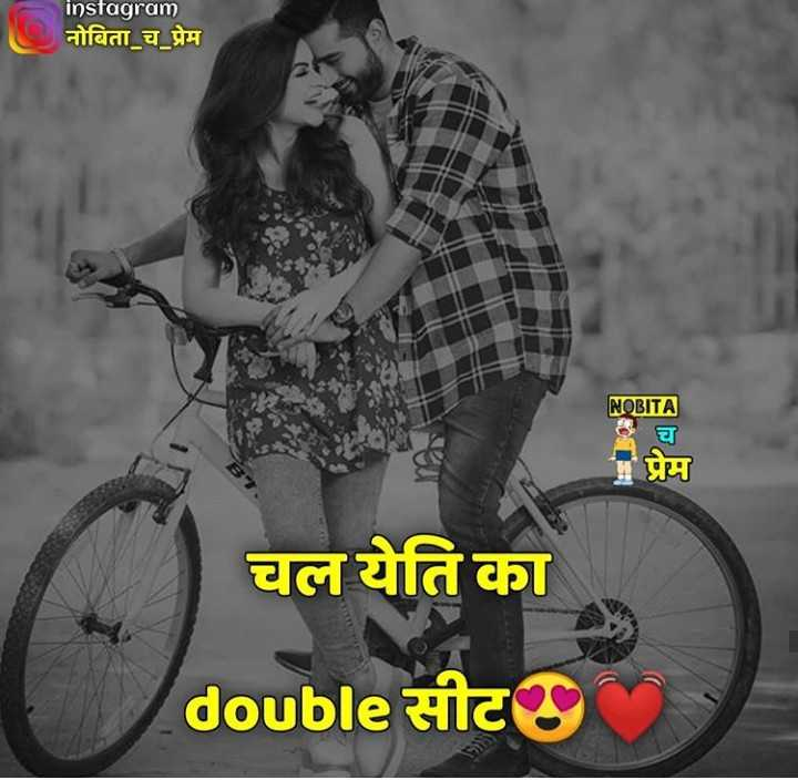 my bestti😘😘 - instagram नोबिता _ च _ प्रेम NOBITA च प्रेम चल येति का double site - ShareChat