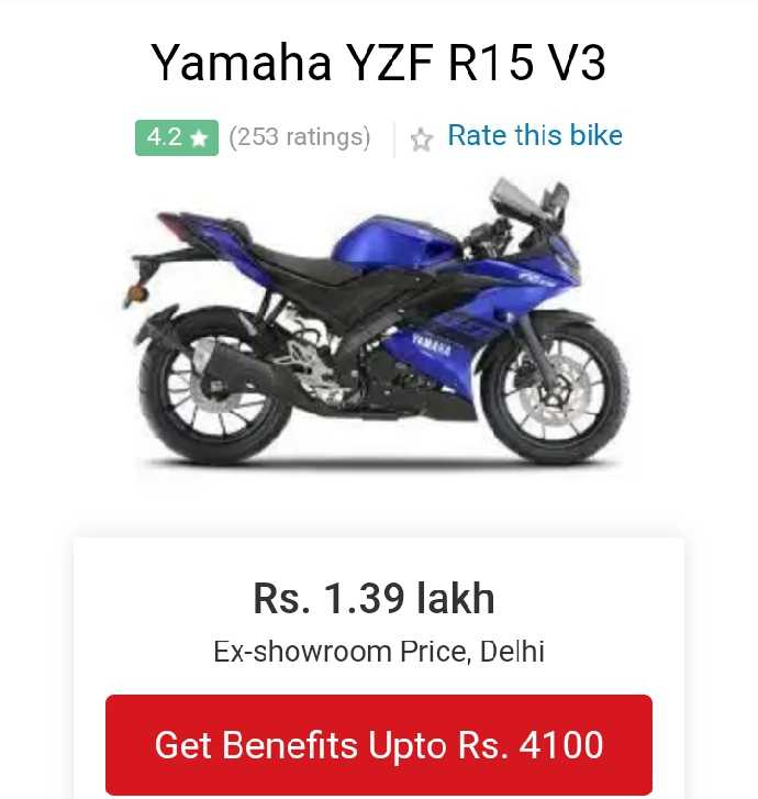 my dream - Yamaha YZF R15 V3 4 . 2 * ( 253 ratings ) ☆ Rate this bike Rs . 1 . 39 lakh Ex - showroom Price , Delhi Get Benefits Upto Rs . 4100 - ShareChat