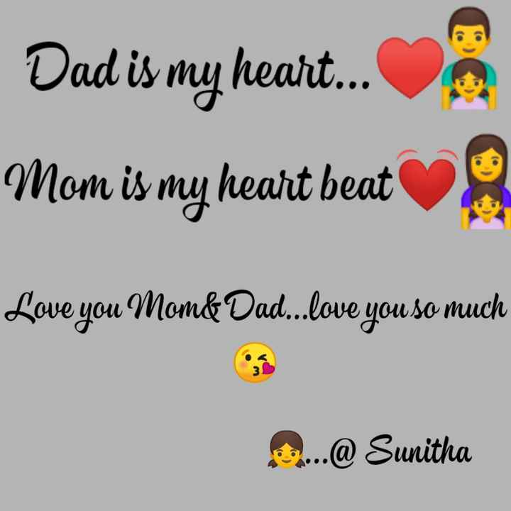 my family - Dad is my heart . . . OM Mom is my heart beat Love you Mom & Dad . love you so much . . . @ Sunitha - ShareChat