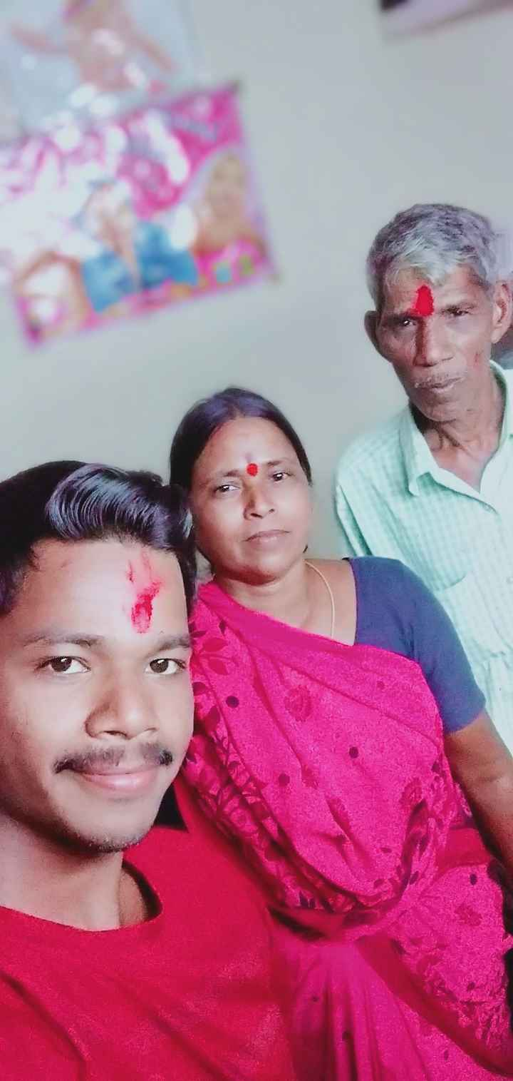 my family - ShareChat