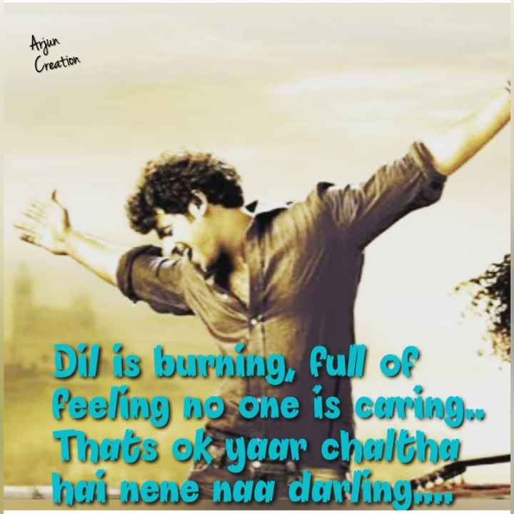 💖💝my feeling💝💖 - Arjun Creation Dil is burning ) , full of Peeling no one is caring . . Thats okeygar chulther hoi - nene naa darling - ShareChat