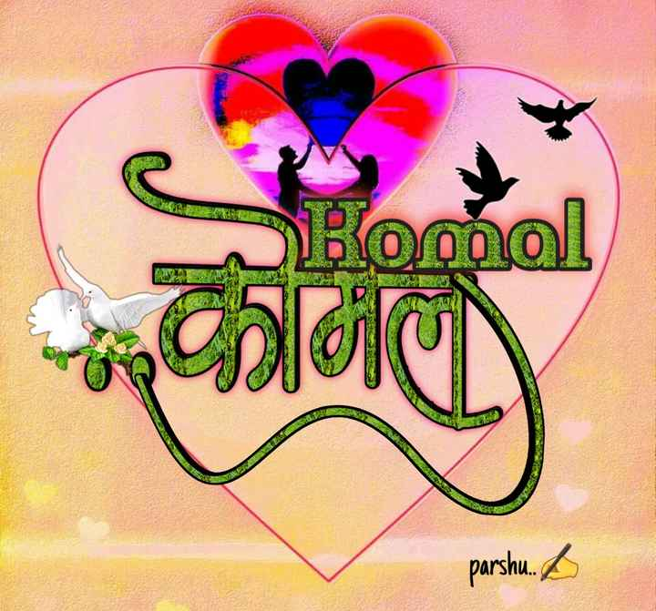 my life my style - Boonal 22 INS Here parshu . 2 - ShareChat