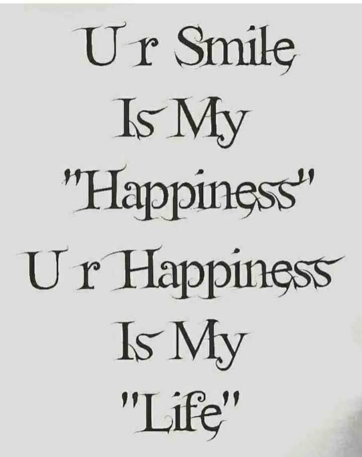 my life my style - Ur Smile Is My Happiness Ur Happiness Is My Life - ShareChat
