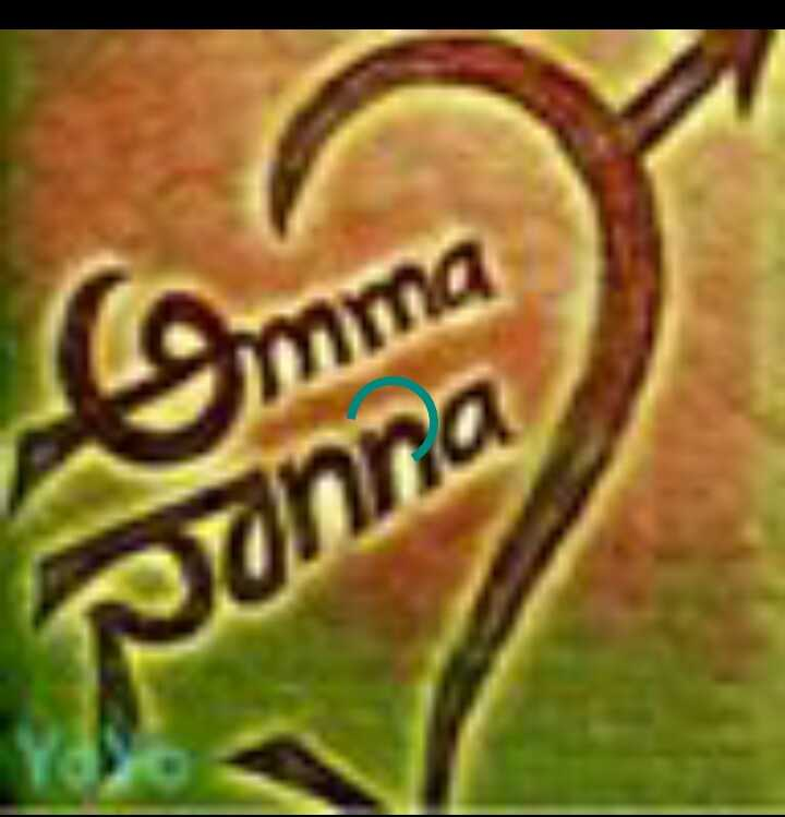 my love - Imma ponna - ShareChat