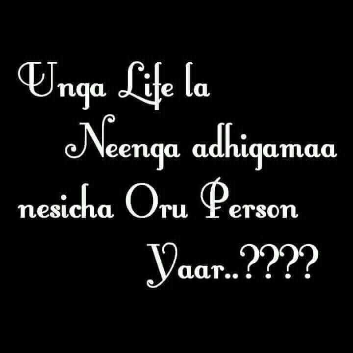 my love my attitude😯😯 - Unga Life la Neenga adhigamaa nesicha Oru Person Yaar . . ? ? ? ? - ShareChat