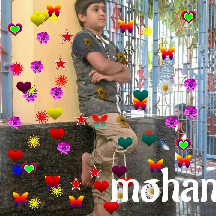 💖my name💖 - nohan - ShareChat