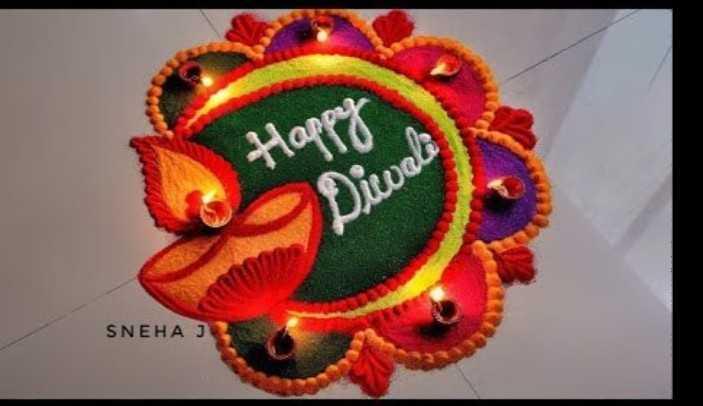 💕my rangoli 💕 - Diwali SNEHAJ - ShareChat