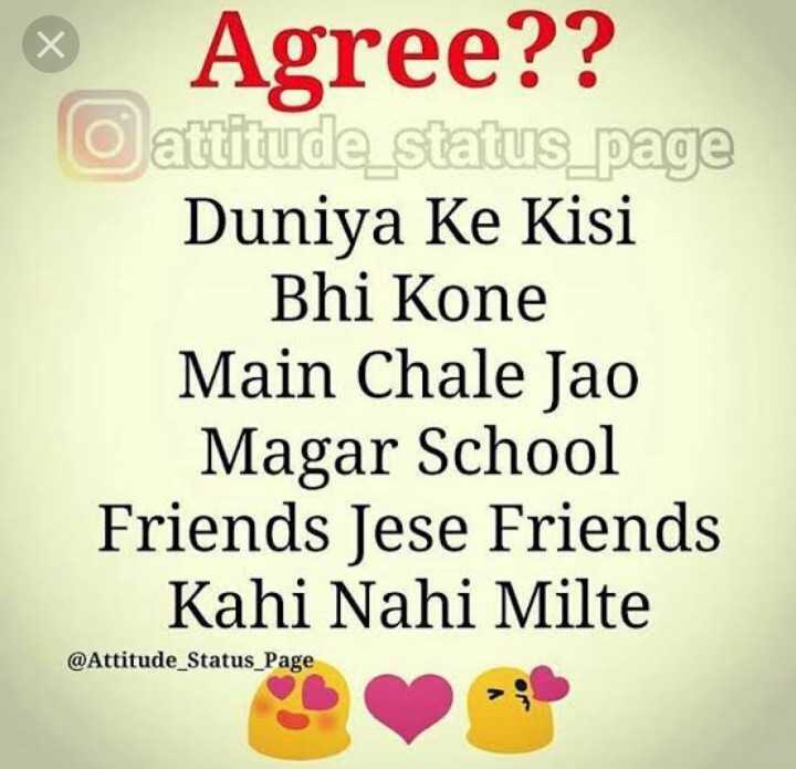 my school friends Images Ayesha Shaikh-786 - ShareChat - Funny