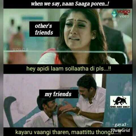 my school life - when we say , naan Saaga poren . . . ! . VIDEO other ' s friends WILCA hey apidi laam sollaatha di pls . . . ! ! my friends ONE AND ONLY - gaya3 - kayaru vaangi tharen , maattittu thongthol Grid - ShareChat