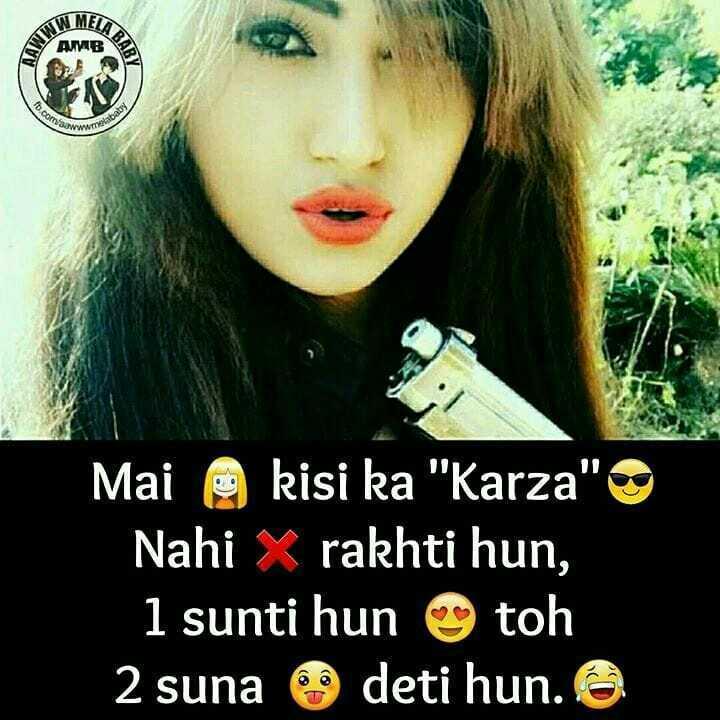 my style - MMS AMB A BABY Fo . com Mai @ kisi ka Karza Nahi X rakhti hun , 1 sunti hun toh 2 suna e deti hun . - ShareChat