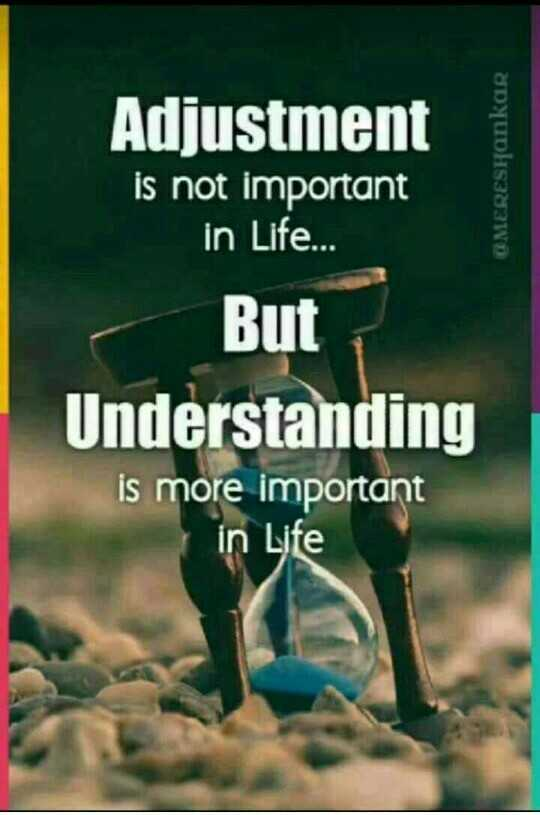 my talent - Adjustment @ MERESHankar is not important in Life . . But Understanding is more important in Life - ShareChat