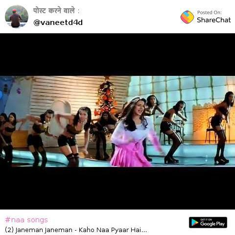 telugu new dj naa songs free download