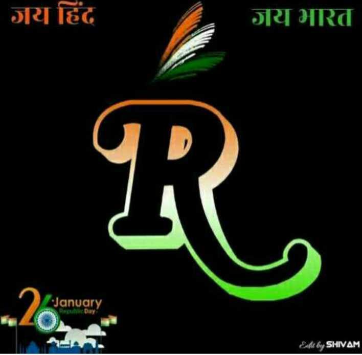 name art - जय हिंद जय भारत January Public Day Edit by SHIVAM - ShareChat