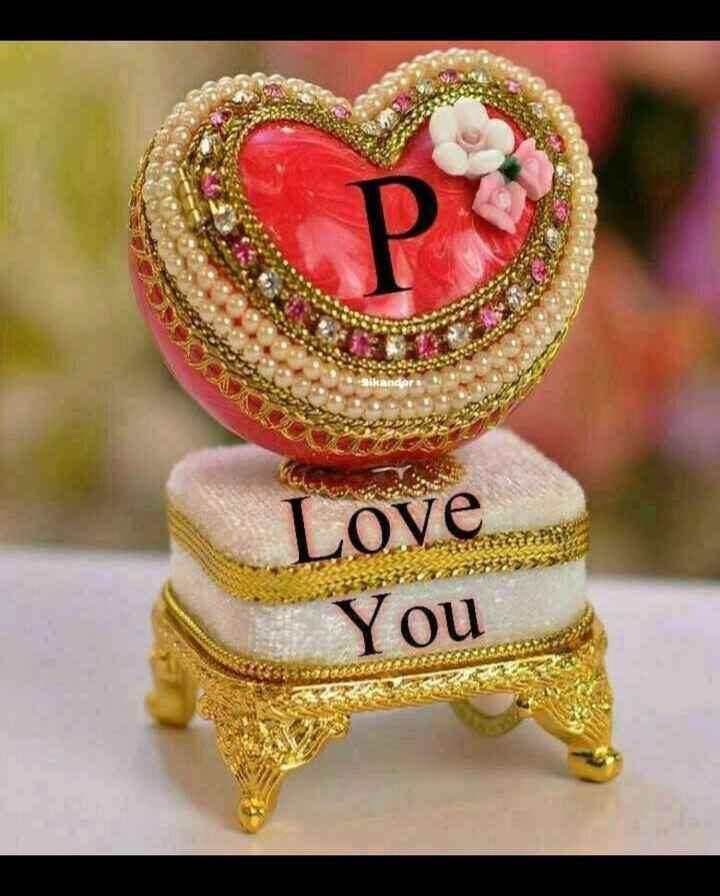 name art - Sikander Love You - ShareChat