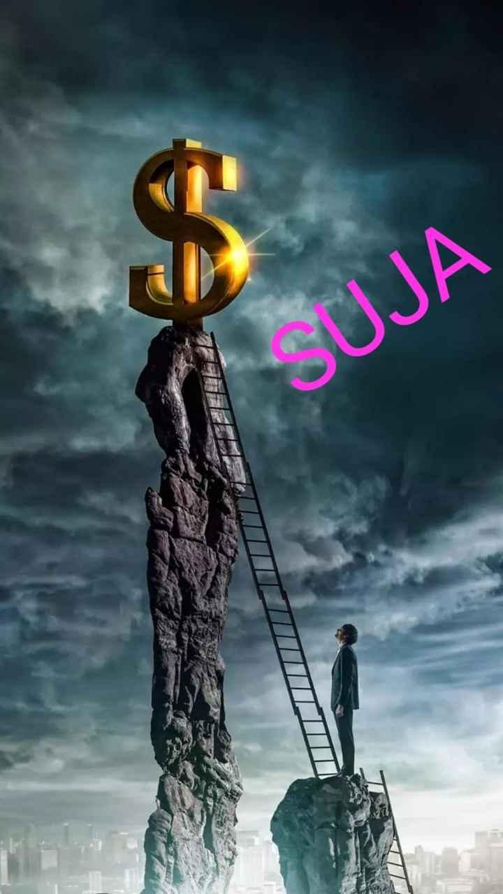 name art - SUJA - ShareChat