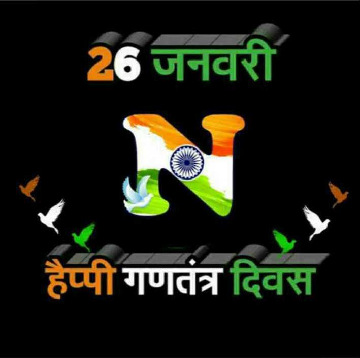 name art - 26 जनवरी हैप्पी गणतंत्र दिवस - ShareChat