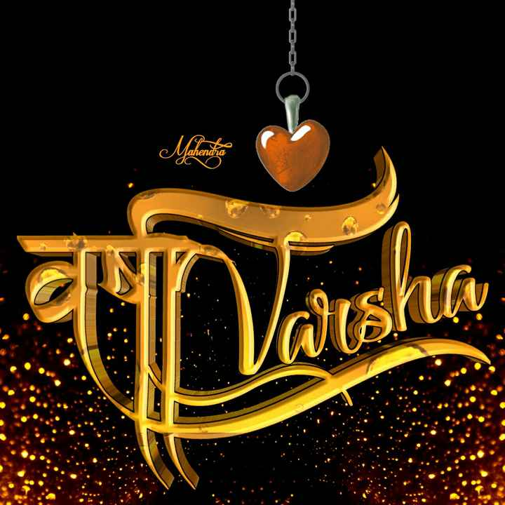 name art - Mahendra Ja Vaisha - ShareChat