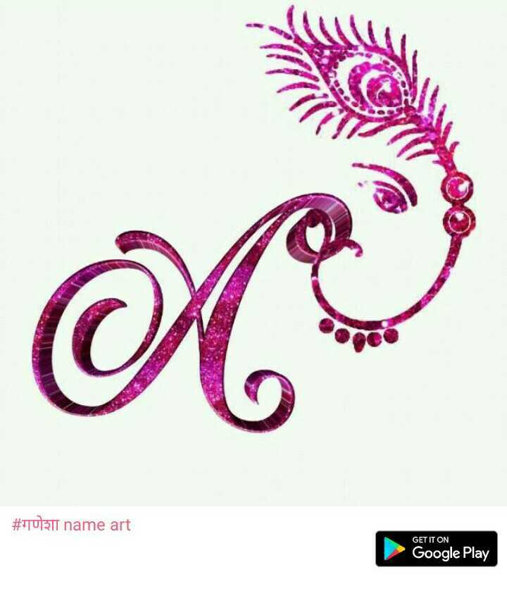 name arts - 33 | # गणेशा name art GET IT ON Google Play - ShareChat