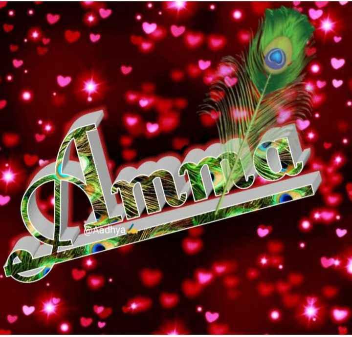 nan amma - Aadhya - ShareChat