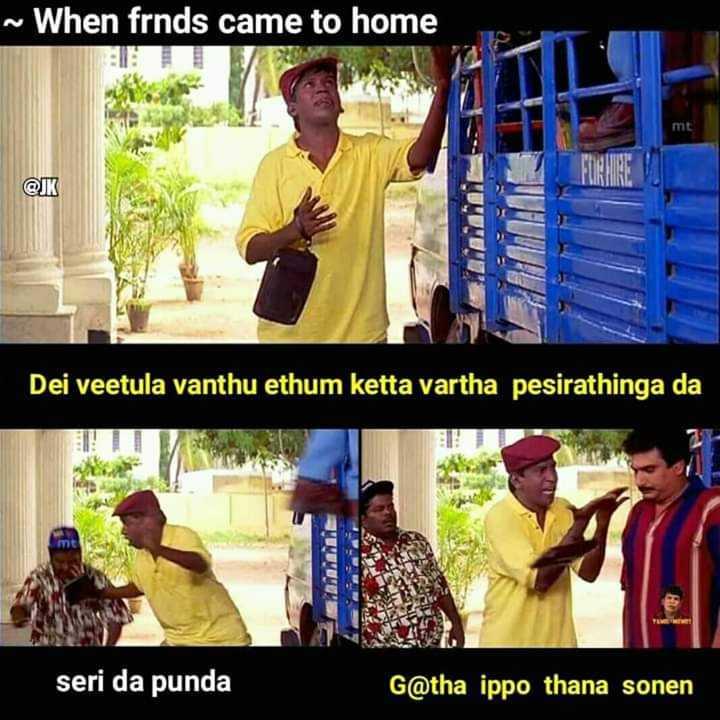 nanbanda - ~ When frnds came to home mt @ IK Dei veetula vanthu ethum ketta vartha pesirathinga da ZOTE seri da punda G @ tha ippo thana sonen - ShareChat