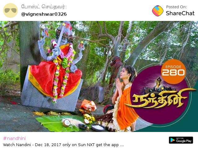 nandhini Images vigneshwar - ShareChat - Funny, Romantic