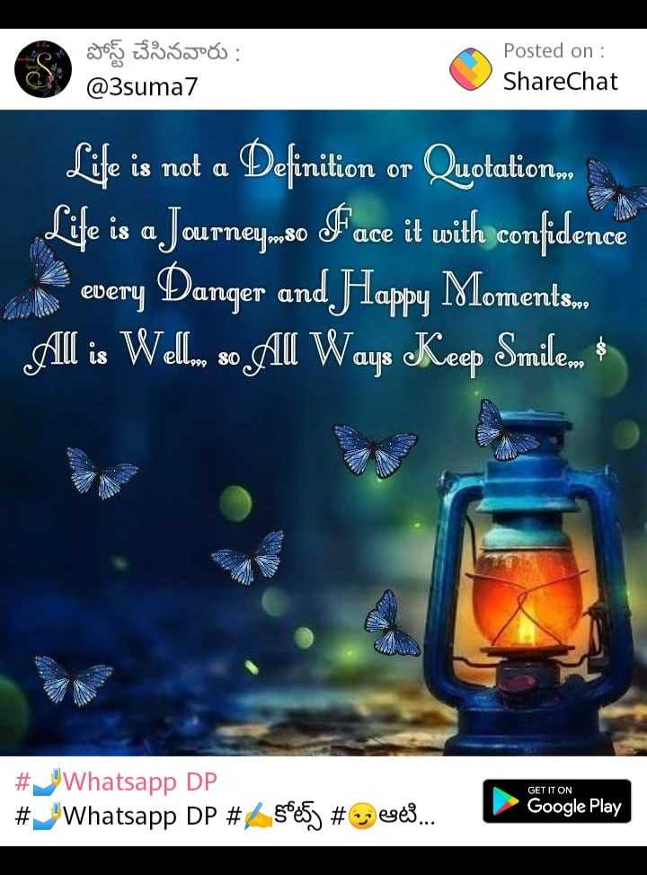nani - పోస్ట్ చేసినవారు : @ 3suma7 Posted on : ShareChat Life is not a Definition or Quotation . Life is a Journey . Face it with confidence every Danger and Happy Moments All is Well , so Al Ways Keep Smilem * GET IT ON # Whatsapp DP # Whatsapp DP # 45°25 ) # eses . . . Google Play atsap - ShareChat