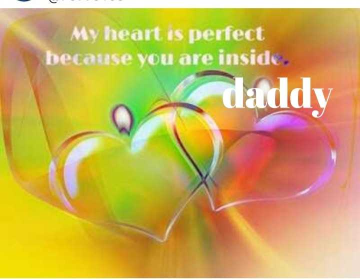 nannaku prematho - My heart is perfect because you are inside . daddy - ShareChat