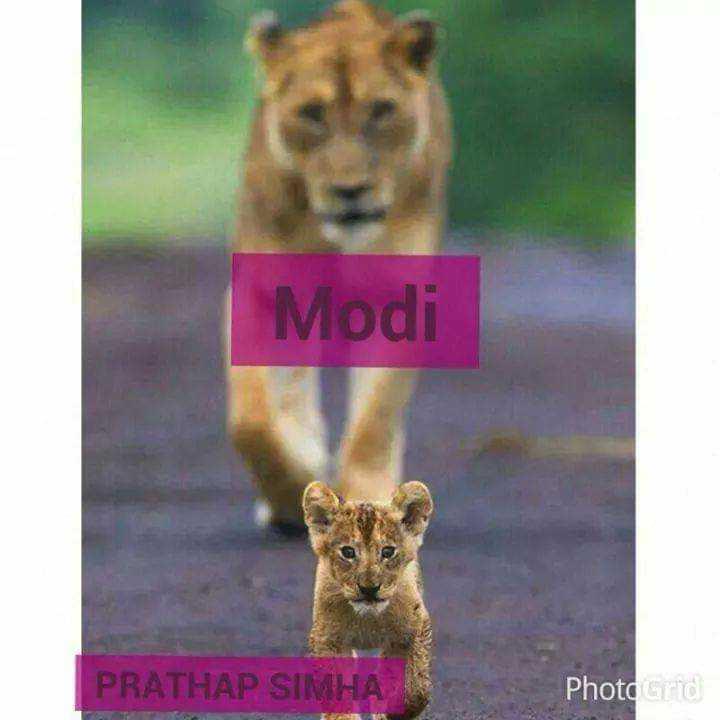 narendra modiji - Modi PRATHAP SIMHA Photogrid - ShareChat
