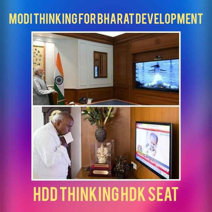 narendra modiji - MODITHINKING FOR BHARAT DEVELOPMENT HDD THINKING HDK SEAT - ShareChat