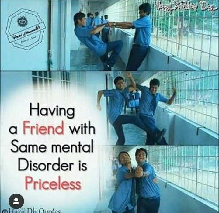 natpu dhaan ellaame😁 - TAL de De Having a Friend with Same mental Disorder is Priceless Ja Hari Dh Quotes - ShareChat
