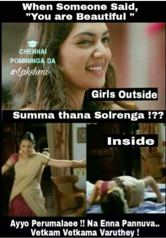 nazriya😍 - When someone said , You are Beautiful CHENNAI PONNUNGA DA # Lakshmi Girls Outside Summa thana Solrenga ! ? ? Inside Ayyo Perumalaee ! ! Na Enna Pannuva . . Vetkam Vetkama Varuthey ! - ShareChat