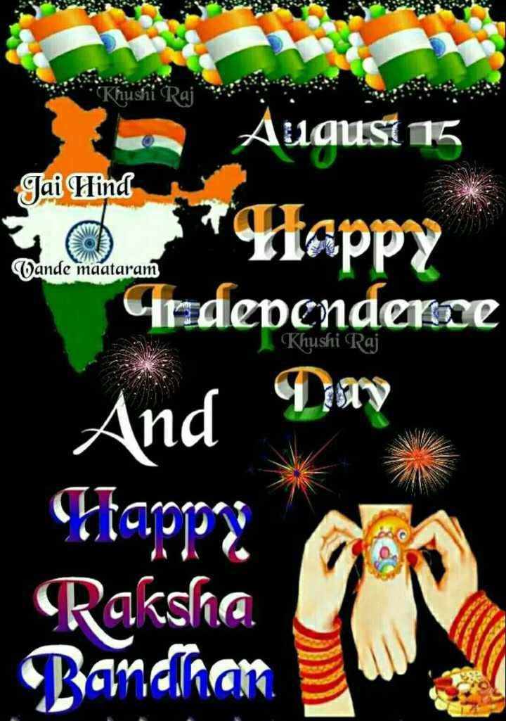 neti na stetus ❤️❤️❤️ - * Khushi Raj Jai Hind S August 15 lappy Ordependerne Wande maataram Khushi Raj And Day Etapp Raksha Bandhan - ShareChat