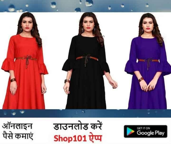 new design dress - GET IT ON ऑनलाइन पैसे कमाएं डाउनलोड करें । Shop101 ऐप्प Google Play - ShareChat