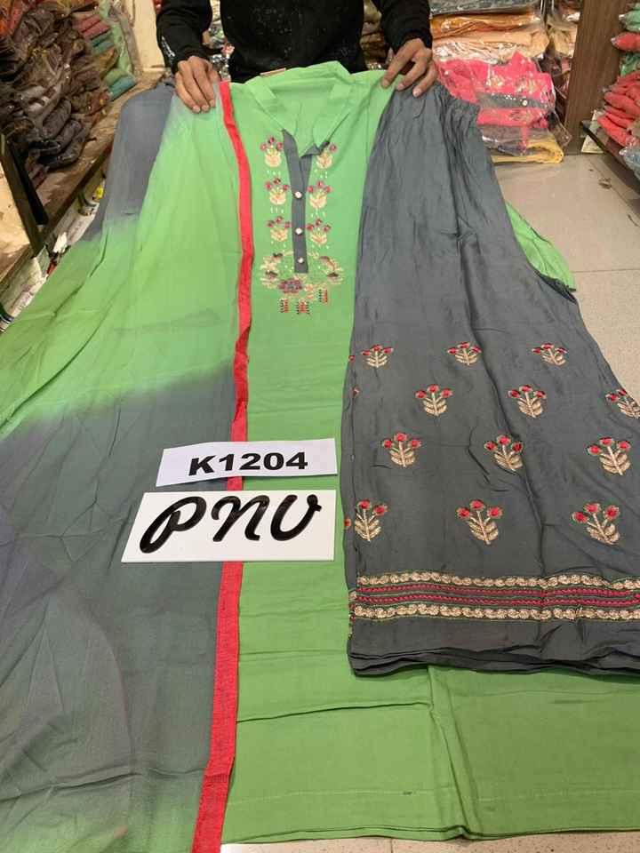 new dresses and dress materials - K1204 PNO - ShareChat