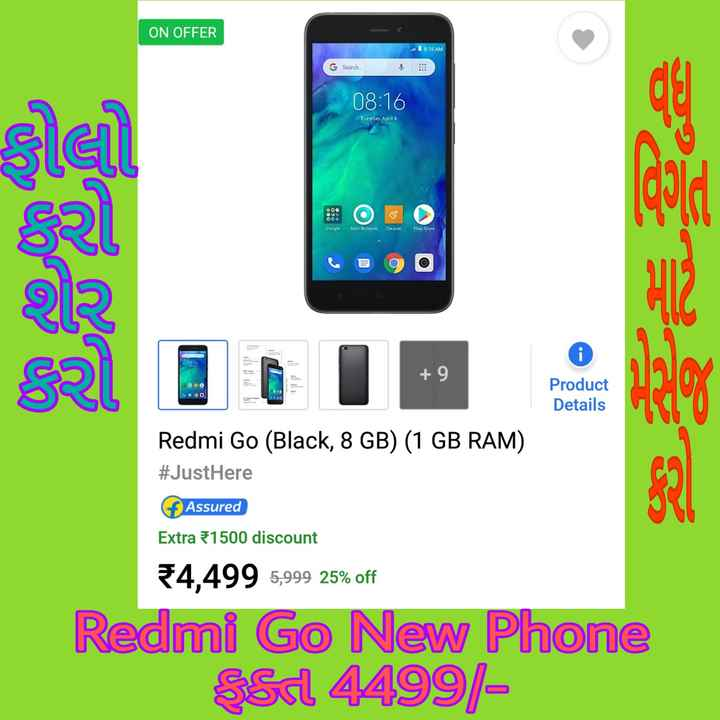 new phone - ON OFFER 18 : 16 AM G Search 08 : 16 Tuesday , April 6 Google Mint Browser Cleaner Play Store 09 . 16 + 9 BO 00 Product Details Redmi Go ( Black , 8 GB ) ( 1 GB RAM ) # JustHere Assured Extra 1500 discount 4 , 499 5 , 999 25 % off Redmi Go New Phone $ Scd 4499 / - ShareChat