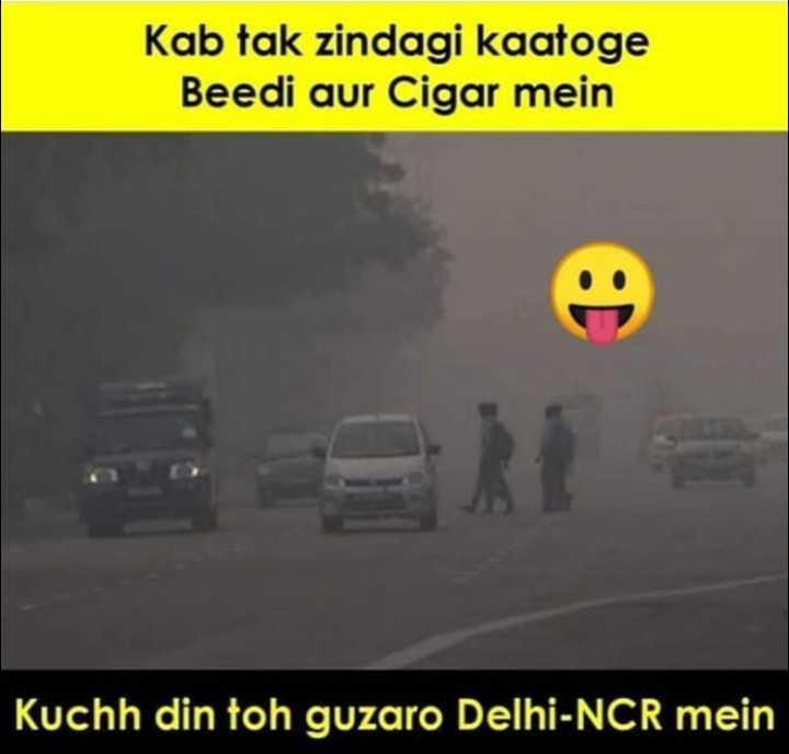 news ..... - Kab tak zindagi kaatoge Beedi aur Cigar mein Kuchh din toh guzaro Delhi - NCR mein - ShareChat