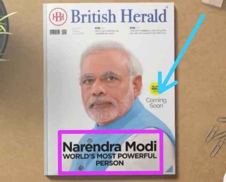 news# - B British Herald Coming Soon Narendra Modi WORLD ' S MOST POWERFUL PERSON - ShareChat