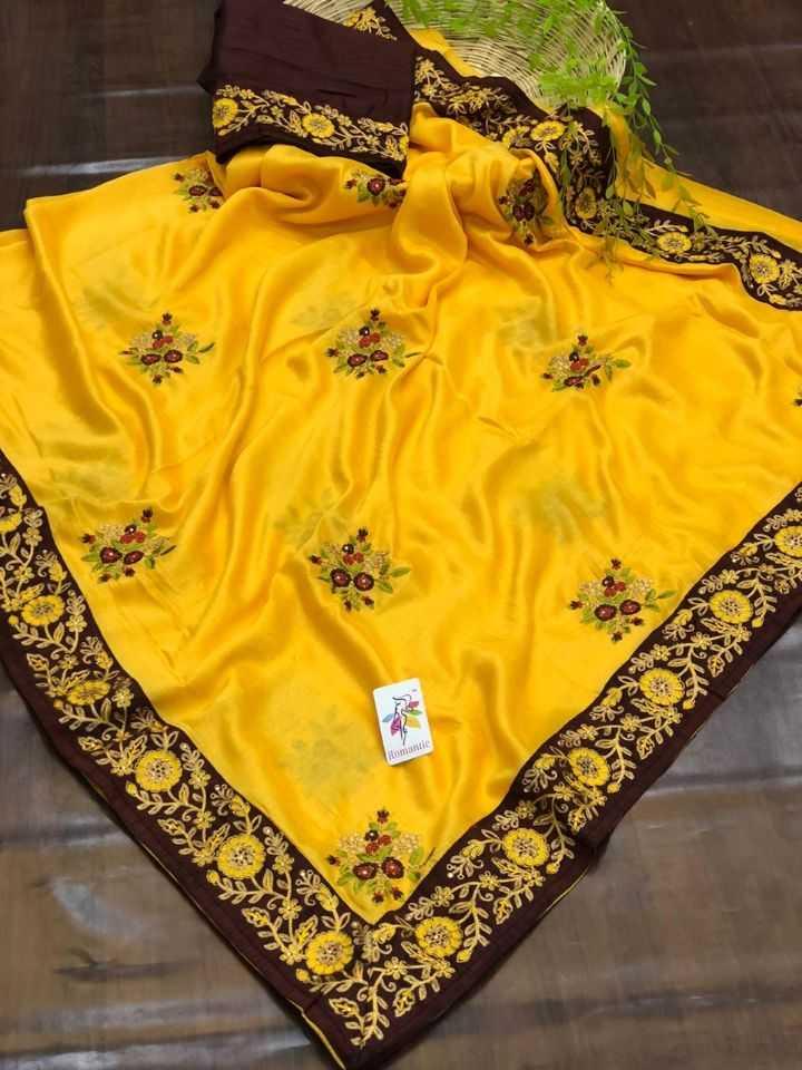 new sari - Romantic 206 22 To - ShareChat