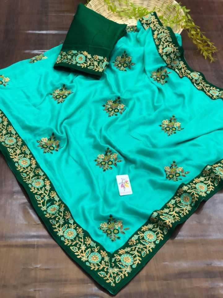 new sari - 、 20 一 - ShareChat