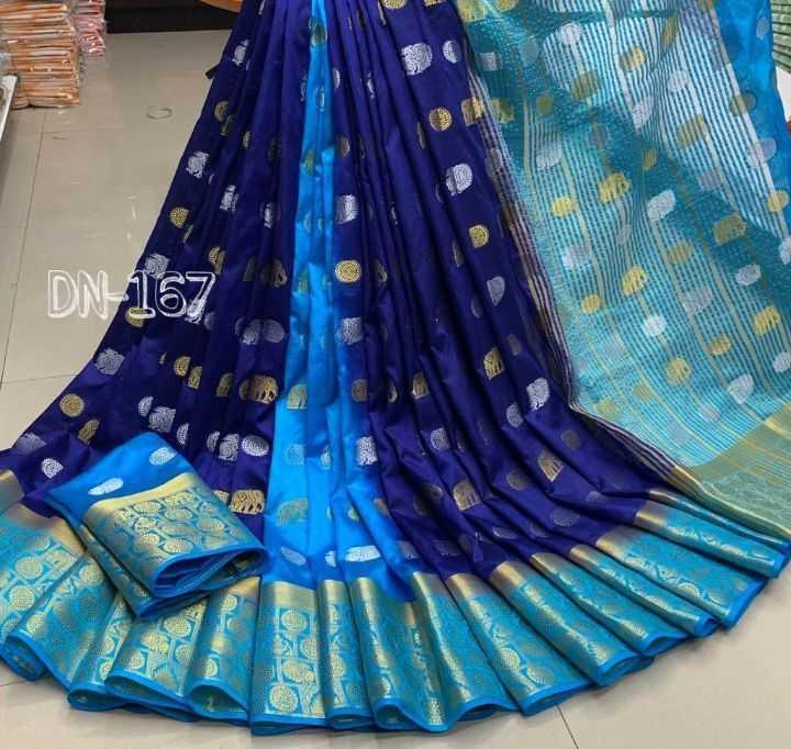 new sari - an - ShareChat