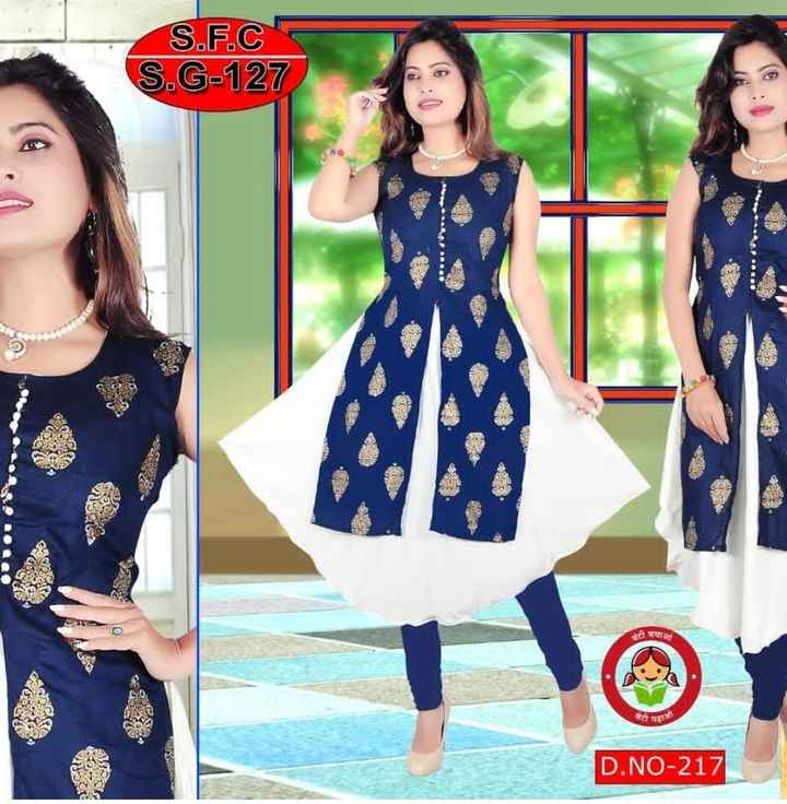 new trends - S . F . C S . C - 127 टी या ती पहा D . NO - 217 - ShareChat