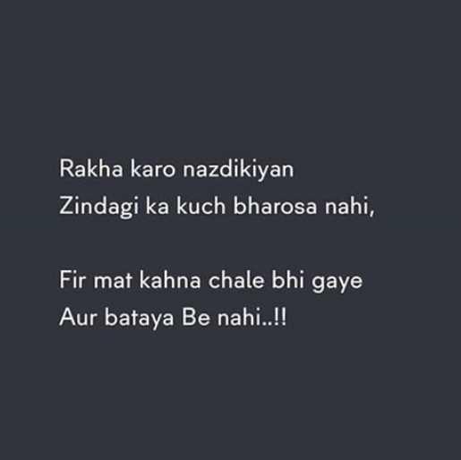 ☺nice line ☺ - Rakha karo nazdikiyan Zindagi ka bharosa nahi , Fir mat kahna chale bhi gaye Aur bataya Be nahi . . ! ! - ShareChat