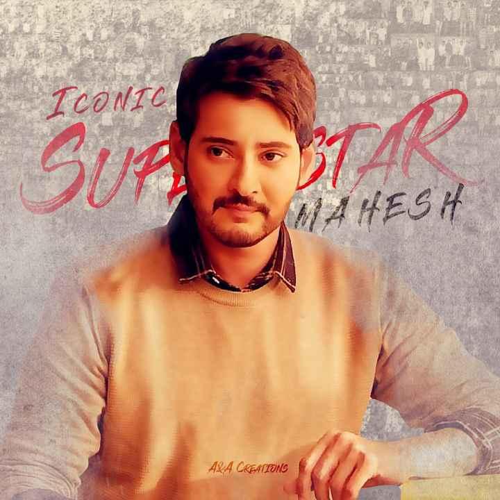 no1 superstar* maheshbabu songs👌& dialouges👍 - ICONIC MAHESH ALA CREATIONS - ShareChat