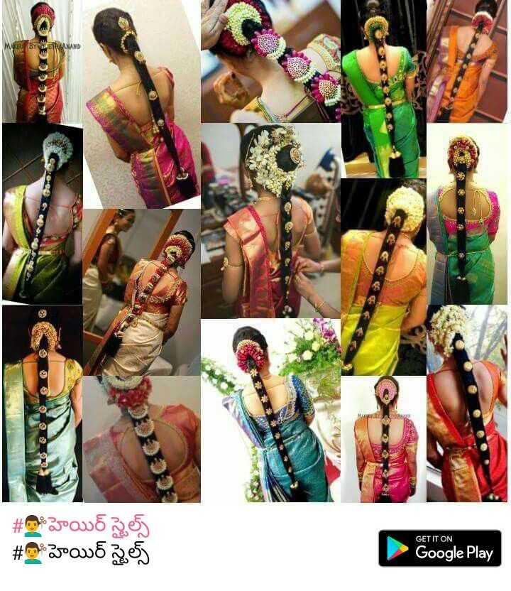 n💘s - BAND } GR EGG # Rహెయిర్ స్టైల్స్ # హెయిర్ స్టైల్స్ GET IT ON Google Play - ShareChat