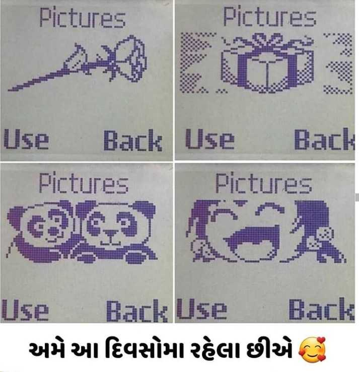 old is gold - Pictures Pictures Use Back Use Back Pictures Pictures Use Back Use Back અમે આ દિવસોમા રહેલા છીએS . - ShareChat