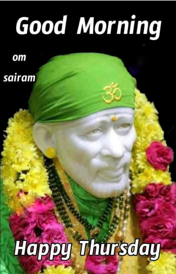 🙏🏻om sai ram🙏🏻 - Good Morning om sairam Happy Thursday - ShareChat
