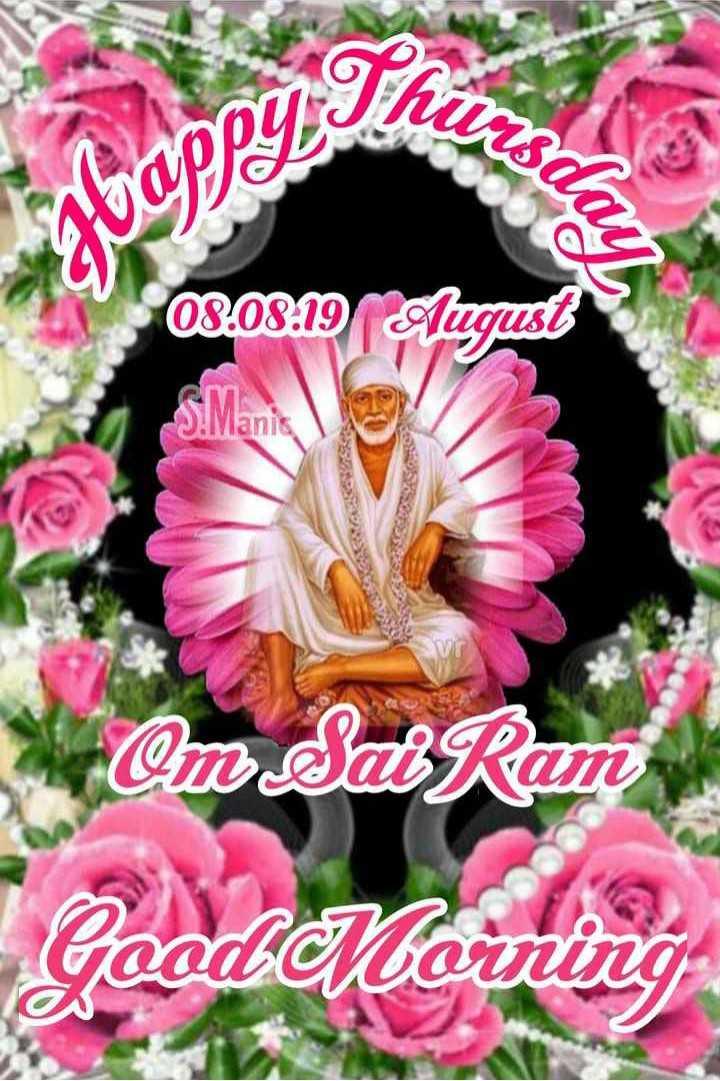 🙏🙏om sai ram 🙏🙏 - 08 : 08 : 19 August Om Sai Ram Goodchorring - ShareChat